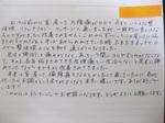 IMG_0322改.jpg