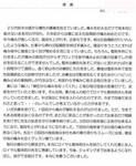 CCF20101020_00000 a new.jpg